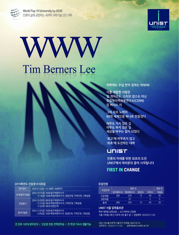 WWW Tim Berners Lee