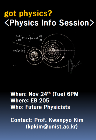 Physics Night