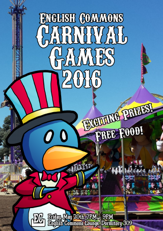 2016 English Commons Carnival Games