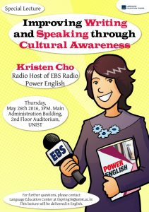 Kristen Cho_lecture poster