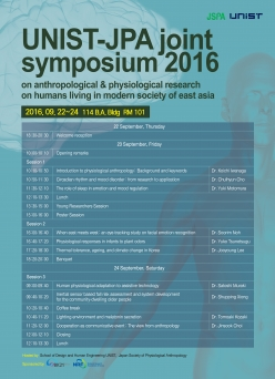 UNIST-JPA joint symposium 2016