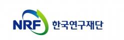 한국연구재단 주최 연구관리 업무협의회 개최