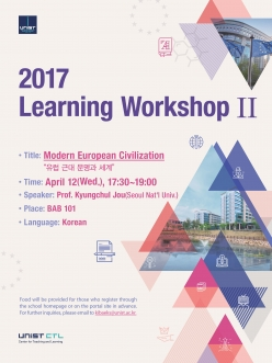 Learning Workshop 2 포스터