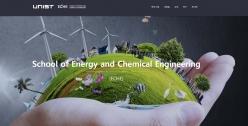 2017 신입생 세미나 8회: 에너지 및 화학공학부 소개