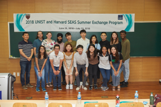 UNIST-하버드공대 하계 프로그램(UNIST-Harvard SEAS Summer Program)